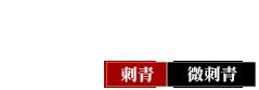 tatto_logo